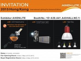 HK Feria Internacional de Iluminación
